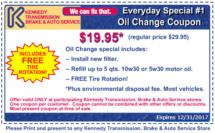 12.17 Coupon Oil Change